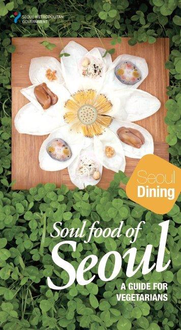 Seoul Dining