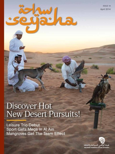 Issue 19 - April 2014