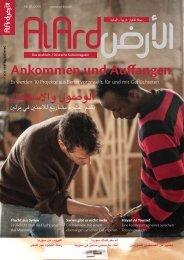 Al Ard Magazin Ausgabe 1