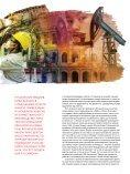 "Журнал ""Профессионал рекламно-сувенирного бизнеса"" №70 - Page 7"