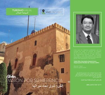 Elche, a passion for our heritage