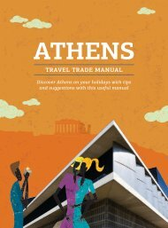 Athens Travel Trade Manual