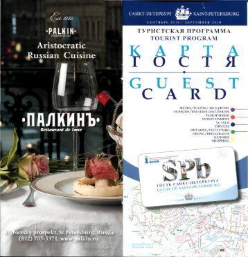 Petersburg Card 2010