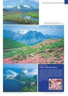 National Parks of Japan - Page 7