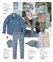 Каталог Conleys Mens Wear весна 2017. Заказ одежды на www.catalogi.ru или по тел. +74955404949 - Seite 7