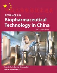 Biopharmaceutical Research Collaboration between Western