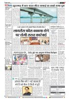 Web Pages_03-02-17 - Page 3