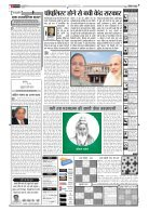 Web Pages_03-02-17 - Page 4