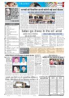 Web Pages_03-02-17 - Page 5