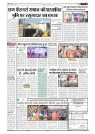Web Pages_03-02-17 - Page 7