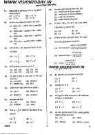bssc-inter-level-questions - Page 3