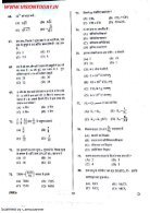bssc-inter-level-questions - Page 4