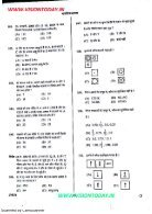 bssc-inter-level-questions - Page 6