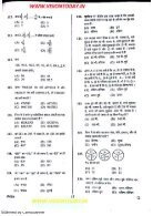 bssc-inter-level-questions - Page 7