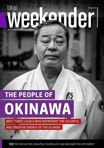 Tokyo Weekender - February 2017