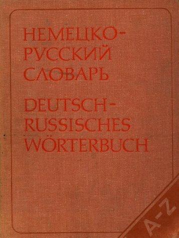 Deutsch-Russisches Worterbuch
