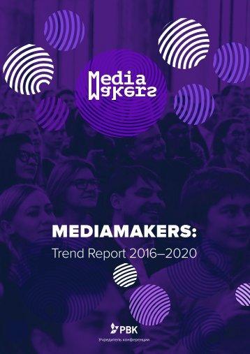 MEDIAMAKERS
