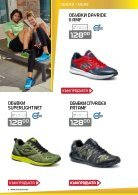 sport depot - Page 2