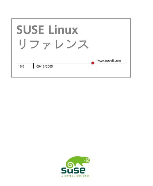 Suse Linuxaƒ A Aƒ Aƒ Aƒ Aƒˆ Index Of