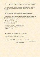 Ludwigsburg Arabisch - Seite 5