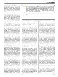 "Журнал ""Лидер МАПП"" №43 - Page 7"