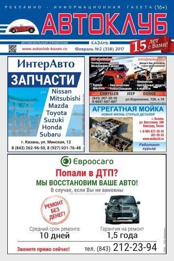 autoclub_338