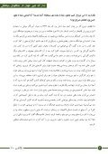 falakhan60 - Page 4