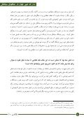 falakhan60 - Page 6