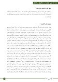 falakhan60 - Page 7