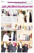 a_alwatan - Page 2