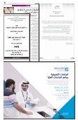 a_alwatan - Page 5