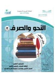 _سع111يد_الغامدي