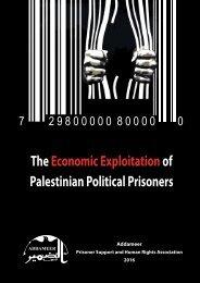The Economic Exploitation of Palestinian Political Prisoners