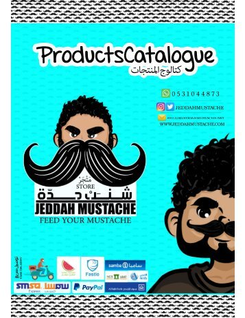 Jeddah Mustache Products