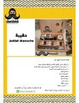 Jeddah Mustache Products - Page 7
