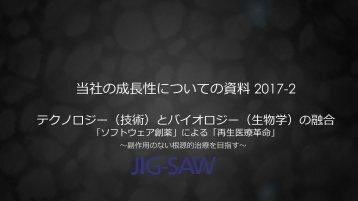 """ 2017-2"