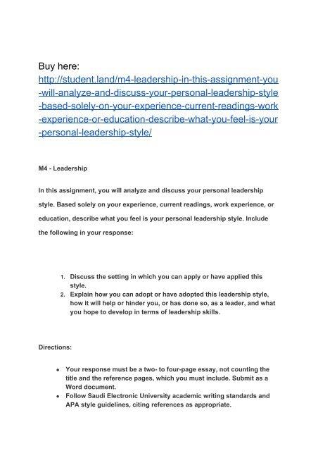 leadership narrative essays