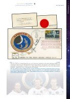 Auktion158-Weltrampost-Spacemail - Seite 3