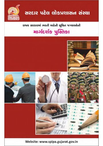 job-booklet-25072016