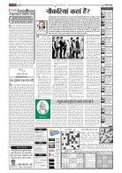 10-02-2017allpdfpage - Page 4