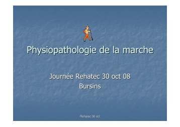 Physiopathologie de la marche