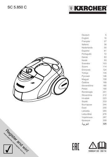 Karcher SC 5850 C - manuals