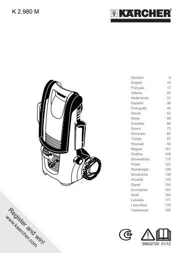 Karcher K 2.980M PLUS T80*EU - manuals