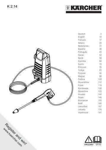 Karcher Nettoyeur haute pression K 214 + T50 - manuals