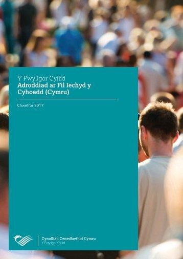 Y Pwyllgor Cyllid Adroddiad ar Fil Iechyd y Cyhoedd (Cymru)