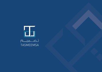 Tasmeem Brochure