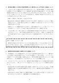 shiryo - Page 6