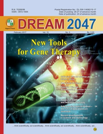 for Gene Therapy