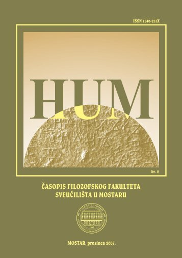 HUM 2 - Filozofski fakultet