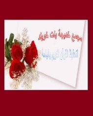 _الغامدي
